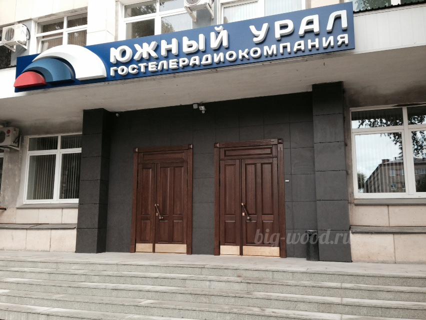 Входные двери, дуб. ВГТРК Южный Урал